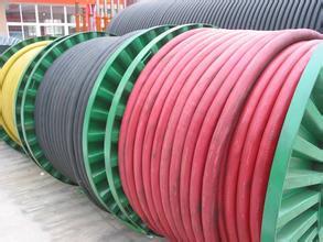 鲁能泰山电缆回收